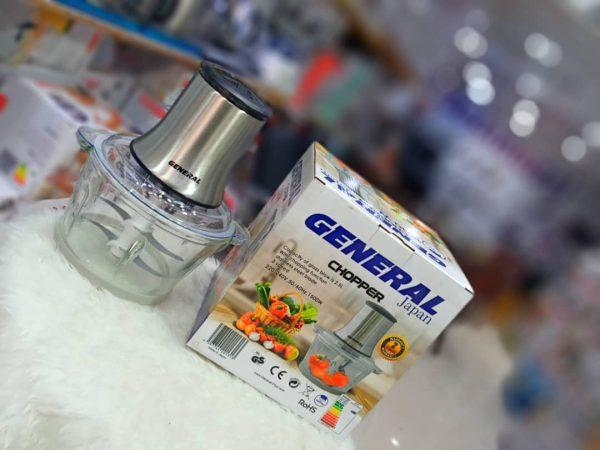 خردکن جنرال مدل GE-9812- لوازم خانگی - فروشگاه دیاناکالا